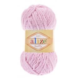 SOFTY Alize 98 (Розовый)