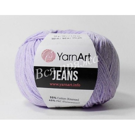 JEANS YarnArt 89 (Сирень)