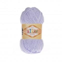 SOFTY Alize 146 (Нежная сирень)