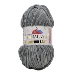DOLPHIN BABY Himalaya 80320 (Серый)