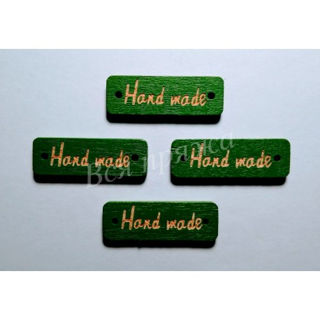 "Бирка деревянная пришивная ""Hand Made"". Зеленый. 30 х 10 мм"