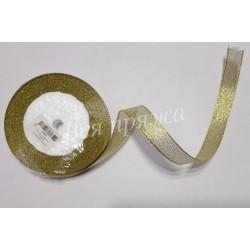 Лента с люрексом. 15 мм. Золото. 1 метр