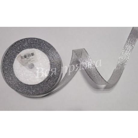 Лента с люрексом. 15 мм. Серебро. 1 метр