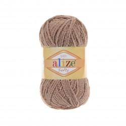SOFTY Alize 617 (Беж)