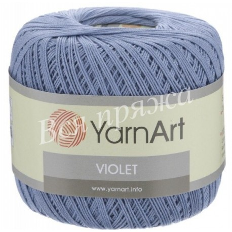 VIOLET Yarnart 0058