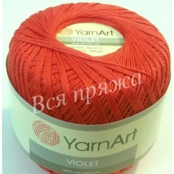 VIOLET Yarnart 5535