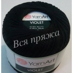 VIOLET Yarnart 999