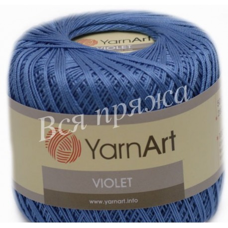 VIOLET Yarnart 5351