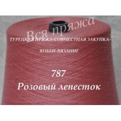 ПОЛУШЕРСТЬ Слонимская 787 (розовый лепесток)