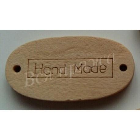 Бирка деревянная пришивная. 4х2 см.