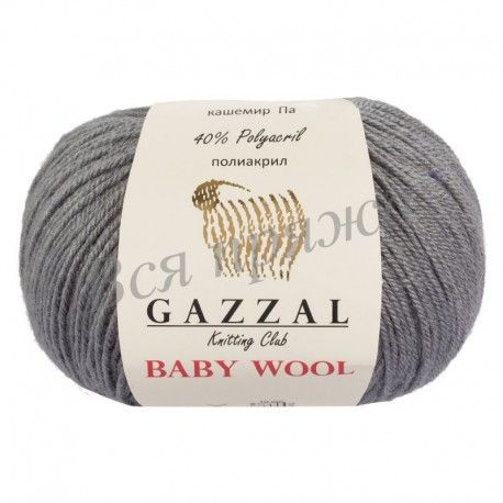 BABY WOOL Gazzal 818 (Темно-серый)