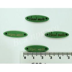 "Бирка деревянная пришивная ""Hand Made"". Зеленый. 28 х 8 мм"
