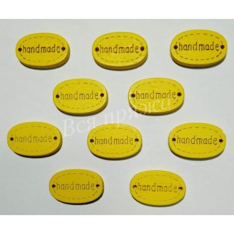 """Бирка деревянная пришивная """"Hand Made"""". Желтый. 24 х 12 мм."""